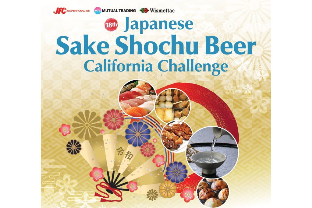 Annual Sake-tasting Event Makes 18th Year in California