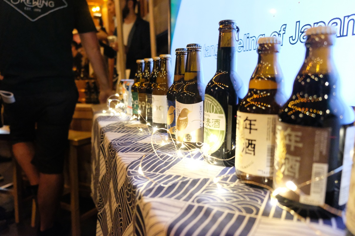 Japanese Craft Beer Invites America to 'Drink in a New Language'