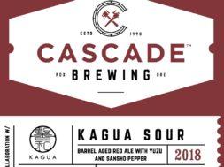 Kagua_Cascade
