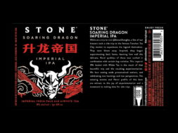 stone_brewing_soaring_dragon_label