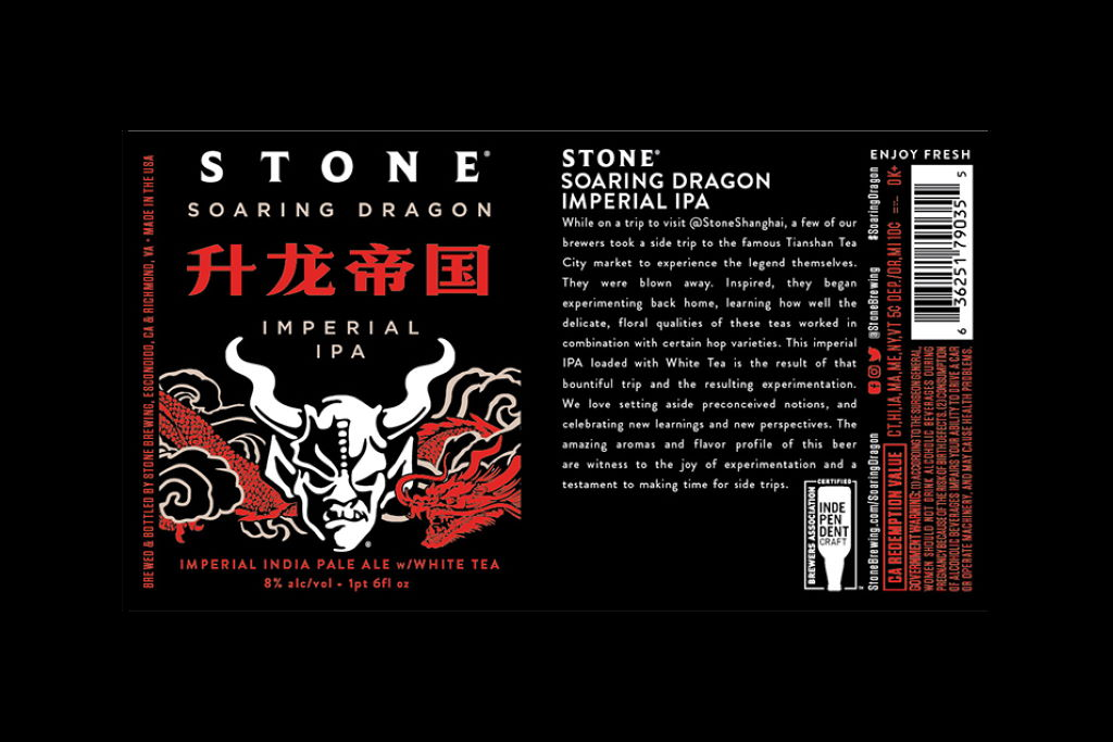 Stone Soaring Dragon Imperial IPA available now