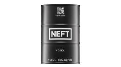 neft_vodka_h